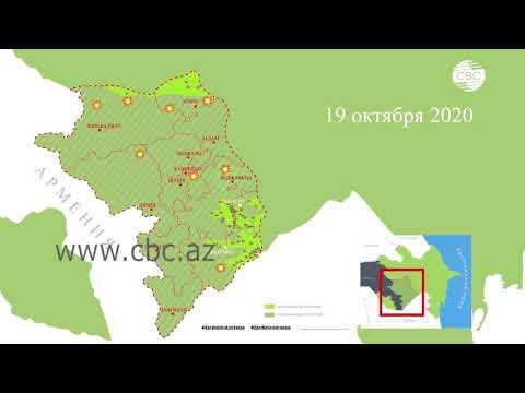 Карта освобожденных территорий Азербайджана вновь дополнена
