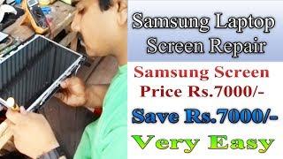 Samsung laptop screen Circuit problem fix