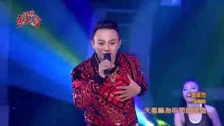 105.05.29 超級紅人榜 溫瀚龍─迺夜市(李嘉)