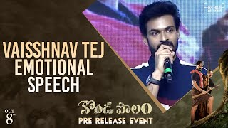 Vaisshnav Tej Emotional Speech   Kondapolam Pre Release Event   Rakul Preet   Krish   MM Keeravani Image