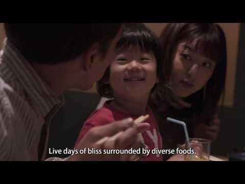 Digest movie / Beauty of Life, Kagoshima