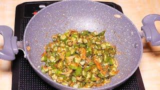 How to Make Crispy Okra | Indian Homemade Style Lady Finger Fry | Bhindi Kurkuri