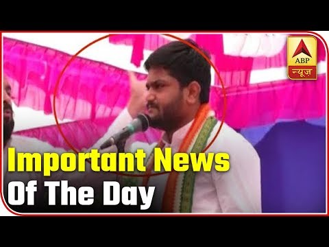 Know The Latest And Important News Of The Day  | ABP News