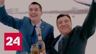 Губернатор не оценил юмор главы Минлесхоза Оренбуржья - Россия 24