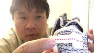 yeezy boost 350 turtle dove aka the holy grail how to legit check