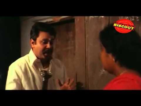 Sadanandante Samayam Malayalam Movie Comedy Scene Dileep, Jagathi Sreekumar