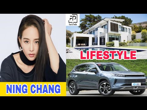Ning Chang (Janine Chang) Lifestyle, Networth, Age, Husband, Income, Cars, House, Hobbies & More...