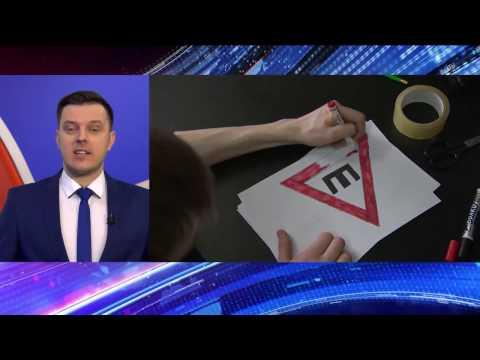В Омске невозможно купить нормальный знак Шипы для водителей