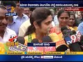 Maganti Roopa Files Nomination | for Rajahmundry Parliament Seat
