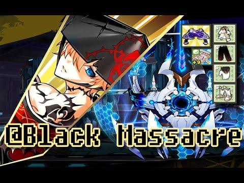 [Elsword NA]Rose Black