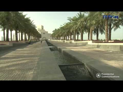 Museum of Islamic Art 4/12/2017