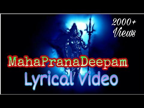 Mahapranadeepam Lyrics Video