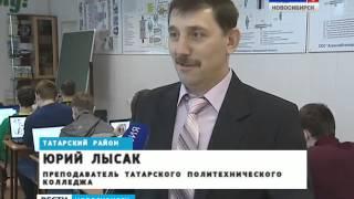 ГТРК Новосибирск: В агрошколе Татарского района готовят кадры для села