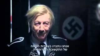 היהודים באים - נאצים אחרי המלחמה