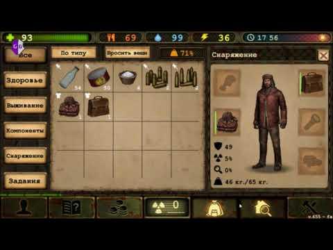 day r survival взлом game guardian