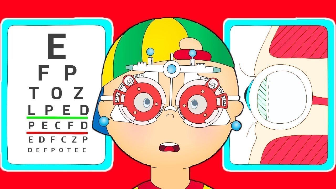 カイユー   カイユーと視力検査   面白い漫画   キッズ漫画   ケイルー   Caillou   WildBrain ジャパン