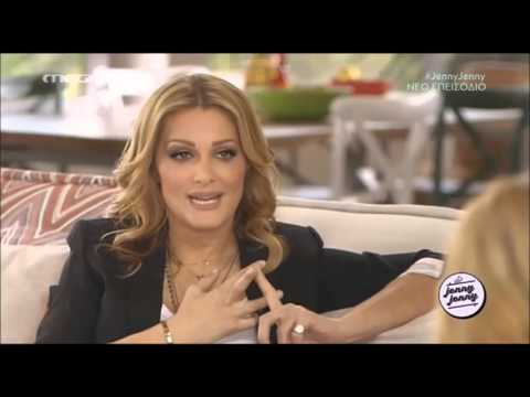 Η Νατάσα Θεοδωρίδου στην εκπομπή «Jenny-Jenny»