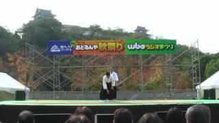 関口新心流 演武    Sekiguchi shinshin-ryu Jujutsu demonstration