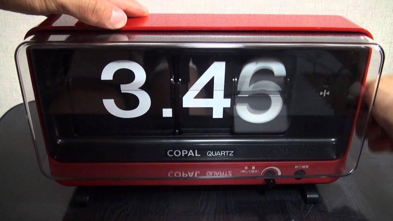 Big Flip Clock Hd Copal 大型パタパタ時計 Big Flip Clock Youtube