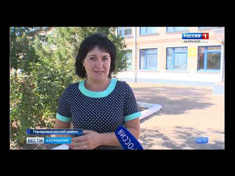 В Лазаревском Городовиковского района отремонтирована школа