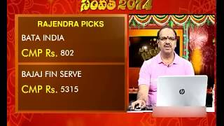 SAMVAT 2074- TV5 News Special Program - 19th October 2017 - PART 4