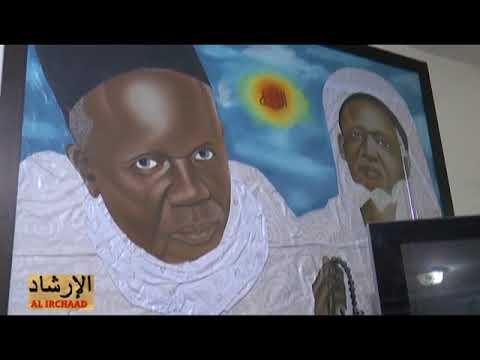 Elh Yamar Gueye 1er visagiste privé au senegal