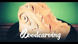Woodcarving Baroque Leaf Consoles ►► Timelapse Урок Резьба по дереву Консоль