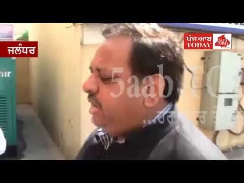 Jalandhar, CPS Avinash Chander in ED Office for Inquery