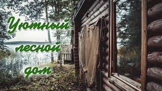 Поездка с друзьями в лесной домик на берегу озера