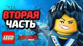 LEGO Ninjago Movie Videogame Прохождение - Часть 2 - МЯУЗИЛЛА