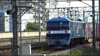 2018.05.27 JR貨物 EF210-15 + コキ 26両 通過 千里丘駅 東海道本線貨物支線 千里丘駅