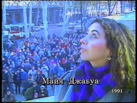 1991 год под каким знаком