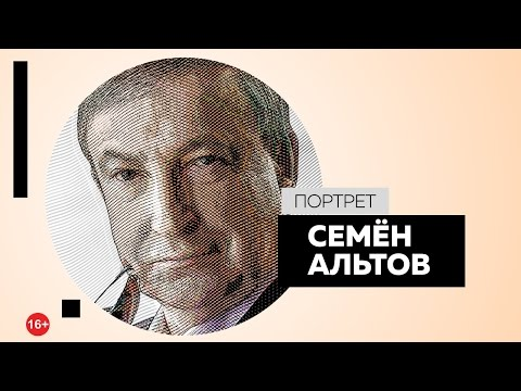 Семён Альтов в интервью с юмором о лучшем. Портрет #Dukasco