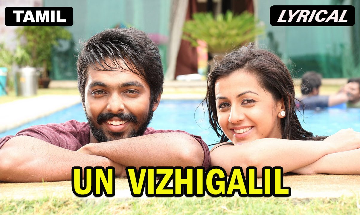 Un Vizhigalil | Full Song with Lyrics | Darling - YouTube