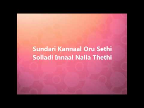 Sundari kannal oru seithi - Thalapathy | Tamil karaoke song with lyrics