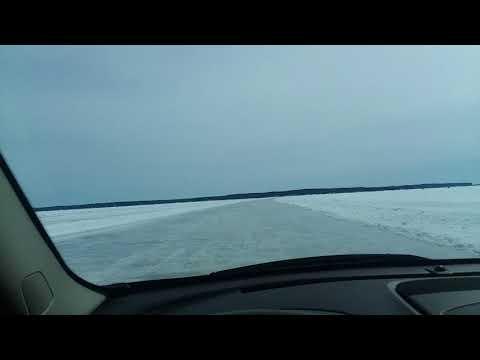 Driving across ice bridge: Bayfield Wi. To La Pointe