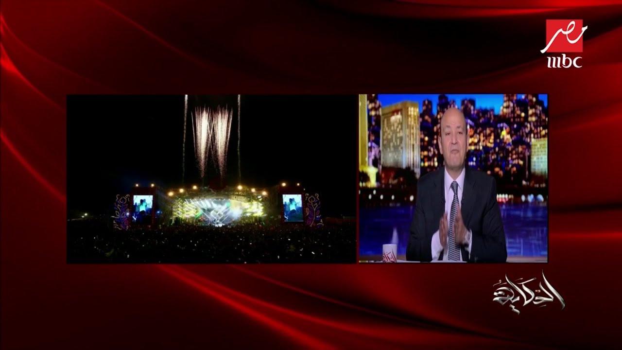 برعاية الهيئة العامة للترفيه في السعودية.. حضور ضخم ونجاح كبير لكافة حفلات النجوم ضمن
