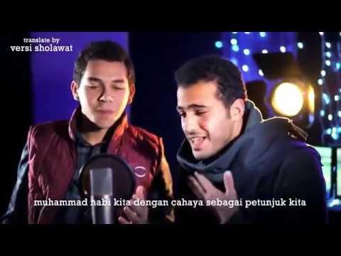 Mohamed Tarek - Mohamed Nabina  | محمد طارق - محمد نبينا