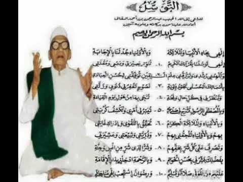 Tawasul Sayyidil Walid Al Habib Abdurrahman bin Ahmad Asseqaf