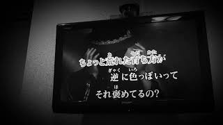 2017/09/13 リリースの新曲 JO○SOUNDは9/13〜、DA○は9/19から配信予定で...