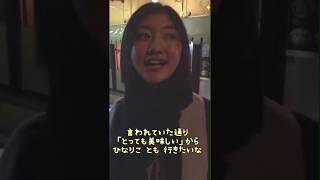 廣田あいか ぁぃぁぃ インスタ ストーリー プチゴリラ会. 私立恵比寿中...