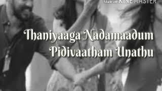 Oxygen Thanthaaye  _ watsapp video