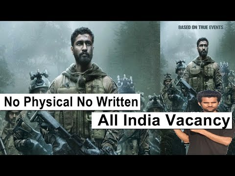 Direct Entry Bharti Apply Online All India  Army Recruitment  TGC Entry Indian Army Jobs