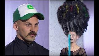Dymiąca fryzura zapewniła mu miejsce w programie! [Mistrzowskie cięcie]