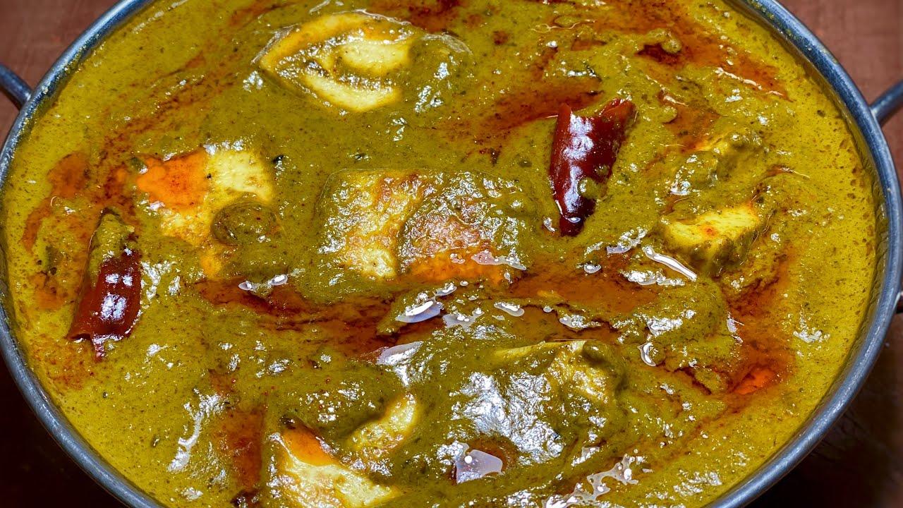 रेस्टोरेंट स्टाइल पनीर हैदराबादी बनाये घर पर आसानी से   Special Restaurant Paneer Hyderabadi recipe
