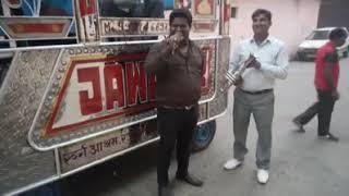 vuclip Jawahar band hapur 9897184357