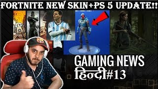 Actualités sur les jeux 13 FORTNITE NEW SKIN - The Last of us 2 Détail - PlayStation 5 HINDI - France