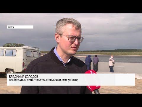 Премьер-министр Якутии проверил работу паромной переправы Якутск-Нижний Бестях