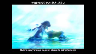Kokia - Lacrima [Sub Español]