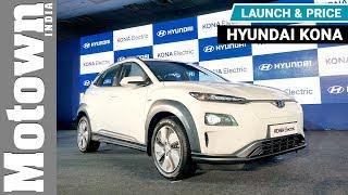 Hyundai Kona electric SUV | Launch & Price | Motown India